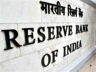 RBI keeps repo rate unchanged at 7.25%; CRR at 4%