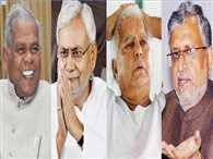 five-phase election possible in Bihar