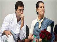 congress to organise big rally in delhi