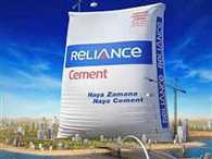 Reliance starts online cement store in MP