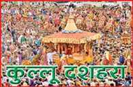 Sharingarishi comes in dussahra festival without invitation