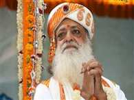 beams on face with folded hands asaram moved ahead