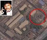 Chhota Rajan will be sent to Anda cell of Arthur Jail