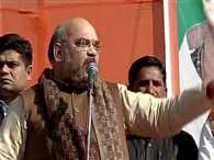 If we form the government, we will fight from unemployment, says amit shah