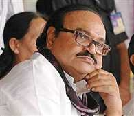 Preparing to arrest to Bhujbal