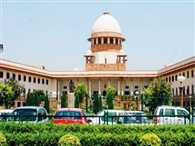 Today Four Important hearing in Supreme Court