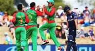 Bangladesh defeated Scotland by six wickets