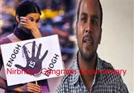 row over on social media of nirbhaya documentary