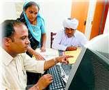 31 मार्च तक इंटरनेट से जुड़ेंगी 250 ग्राम पंचायत