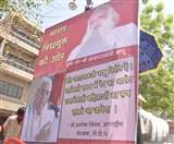 रामनवमी पर शोभायात्रा की झांकियों में आसाराम