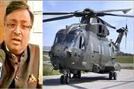 Gautam Khaitan confession to take money in AgustaWestland case