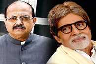 amar singh is friend he can say anything says amitabh bachchan