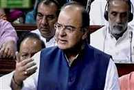 FM Arun Jaitley in LS dismisses withdrawal of one percent excise duty on gold