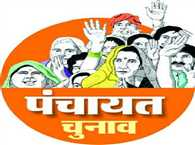 Panchayat election : voting for 4th phase election will be tomorrow