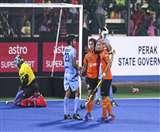 अजलान शाह कप: मलेशिया से हारा भारत, फाइनल में पहुंचने का सपना भी टूटा