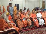 Bharat Sadhu Samaj meeting Start