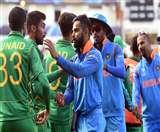 दिलचस्पः 4 जून को कुछ ऐसे भी क्रिकेट फैंस थे जो नहीं देख रहे थे भारत-पाक मैच