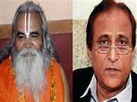 Azam Khan Is Acting CM Of Uttar Pradesh : Vedanti
