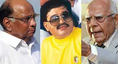 Dawood Ibrahim's surrender offer was conditional, so rejected: Pawar