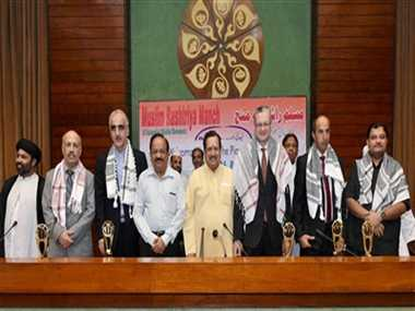 RSS organises iftar