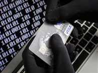 Brother duped sister, millions extracted from ATM,  FIR