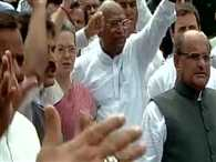 Congress protest against MP's Suspension will continue tommorow also says sonia gandhi