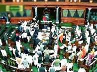 Congress can be brought posters in Parliament today