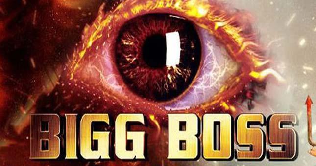 Bigg Boss 8 ready to blast