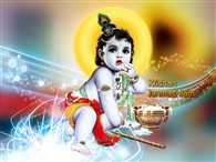 Krishna Janmashtami today, a household's birthday will be celebrated Kanha
