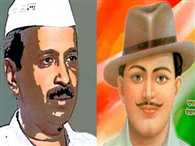 Bhagat Singh's picture with Kejri,  BJP party said, its insult to freedom struggle