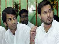 Lalu Yadav's eldest son is younger to his other child