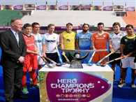 Champions Trophy: First emam of  Indian hockey team