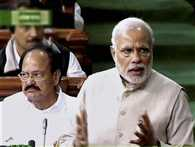 PM calls CM meeting on different issue
