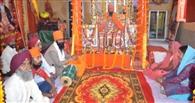 Guru Gobind Singh, the lights began to take unbroken text