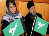 No govt in jammu and kashmir if Centre does not support said Mehbooba Mufti