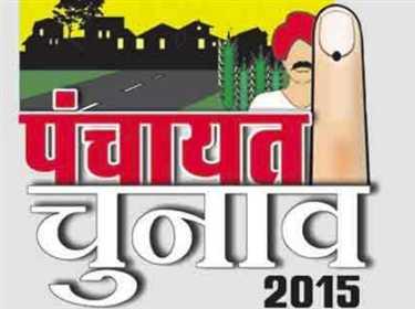 313 Blocks of UP, Samajwadi party win block pramukh election