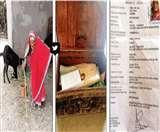 विश्व-युद्ध में शहीद की विधवा को 58 साल बाद मिली बकाया पेंशन