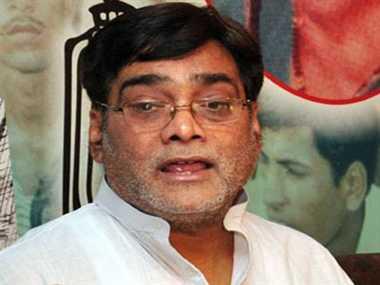 Image result for रामकृपाल यादव