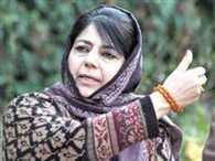 Article 370 can not touch : Mehbooba Mufti