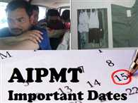 9 students are provided answer book by agents in AIPMT paper leak case at Haryana