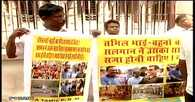 Hit and run case : Tamil groups protest outside Sessions Court