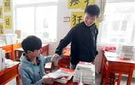 Teenager of china who set the example of friendship