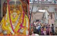 Ramangri spill fondness towards the ramdoot