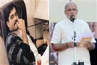 NIA claims that Dawood plotted social unrest to maim Modi government