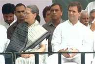 congress on save democracy march today against modi government