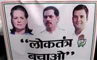 Robert Vadra Debuts in Congress ' Loktantra Bachao' Poster