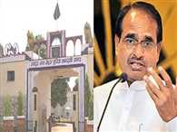 Shivraj Singh Chouhan says trainee sub-inspector's death is not linked to Vyapam