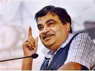 New Motor Bill in upcoming monsoon session: Gadkari
