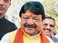 "Kailash Vijayvargiya stokes controversy, says ""Is a journalist bigger than me?"""