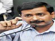 Delhi,s AAP government referendum will Full statehood for state